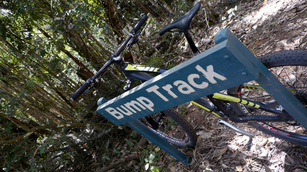 Top Gate, The Bump Track, Mowbray National Park North Queensland